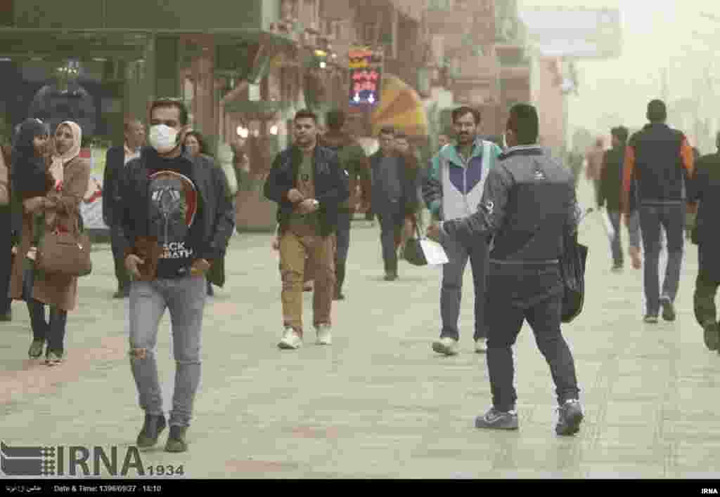 Iran--pollution