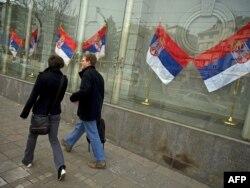 Zastave Srbije - ilustracija