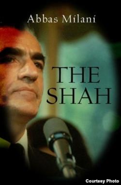 طرح جلد نسخه انگلیسی کتاب شاه، اثر عباس میلانی