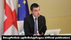 گیورگی گاخاریا، نخستوزیر گرجستان
