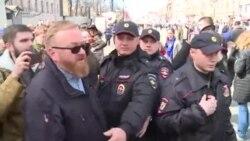 Задержания ЛГБТ-активистов в Петербурге