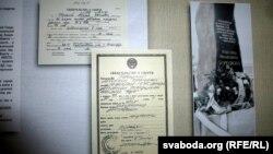 Два пасьведчаньні пра сьмерць Максіма Гарэцкага