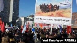 Митинг на Новом Арбате, Москва, 10 марта 2012