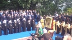 Russian Patriarch Leads Prayer In Ukraine
