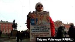 Пикет в защиту крымских татар. Санкт-Петербург, 18 февраля 2017 года.