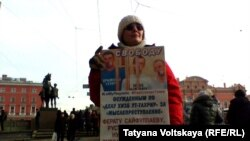 Пикеты в защиту крымских татар