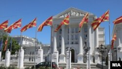 macedonia - government building