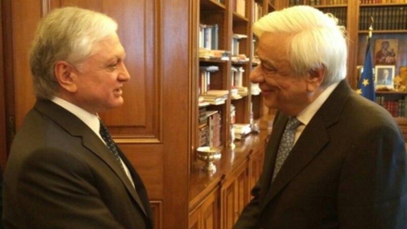 ՀՀ արտգործնախարարն ու Հունաստանի նախագահը քննարկել են հայ-հունական քաղաքական երկխոսության խորացման հարցեր