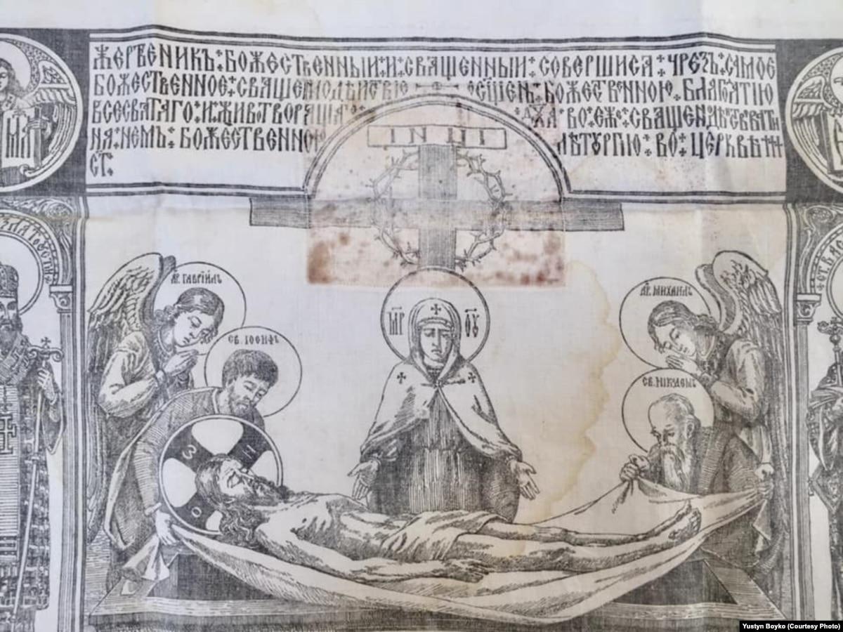 В Боснии установили памятный крест монахам-студитам УГКЦ