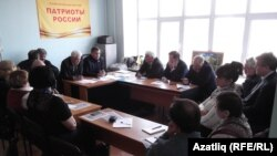 Башкортстан татарлары конгрессы башкарма комитеты утырышында катнашучылар