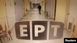 В здании закрытого телеканала ERT - после массовых увольнений. 13 июня 2013 г.