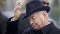 Ислом Каримов вафот кард?