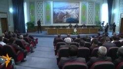 Конфронси байналмилалии об дар Душанбе хотима ёфт