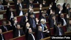 Опозиційні депутати на зборах у парламенті 31 січня 2013 року