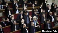 Відкриття засіданя Верховної Ради, 31 січня 2013 року