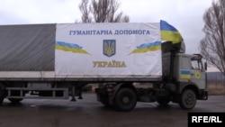 До Краматорська прибула українська гуманітарна допомога, 25 грудня 2014 року