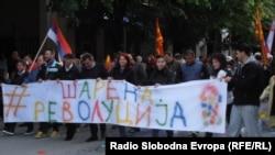 Протестен марш на Шарената револуција во Куманово.