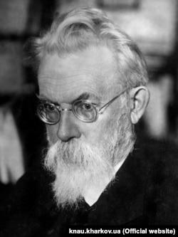 Володимир Вернадський (1863–1945), один із засновників Української академії наук, дійсний член та її перший голова-президент (із 1918 року)