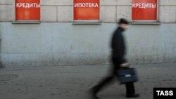 Потребительское кредитование в России в 2015 году сократилось более чем на 12% - после роста на 9% еще годом ранее.
