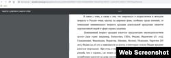 Саралиев уверяет, что ошибка носит технический характер