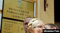 Юлія Тимошенко і депутат Ради Сергій Власенко біля Печерського районного суду