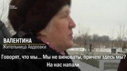 """""""Россия прет"""""""