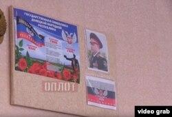 Скрін із каналу угруповання «ДНР»