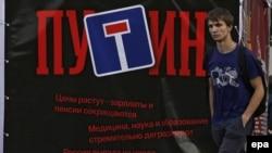 Агитационная палатка партии ПАРНАС в Москве. Cентябрь 2016 года