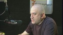 თავისუფლების დღიურები - მამუკა ღლონტი