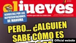 Обложка журнала El Jueves