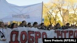 Mogući primjer drugim društvenim grupama u Crnoj Gori: Studenti na ulicama Podgorice 17. novembra 2011.