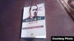 M.S.Ordubadinin kitabı