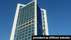Azərbaycan Dövlət Neft Fondunun binası