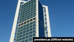 Azərbaycan Dövlət Neft Fondunun inzibati binası