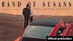 Detaliju de pe coperta albumului, Here Comes Success, Band of Susans, 1995.