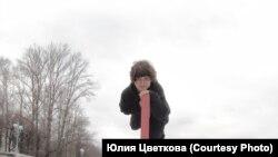 Юлия Цветкова. 2011