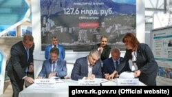 Підписання угод на Міжнародному інвестиційному форумі «Сочі-2016»