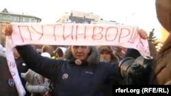 Лубянск аянтына келген оппозиция активисттери. 15-декабрь, 2012-жыл.