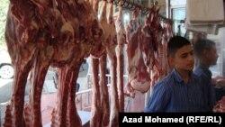 محل لبيع اللحوم في السليمانية