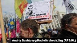 Кілька тисяч прихильників опозиції вимагають проведення виборів у Києві, Архівне фото, Київ, 2 квітня 2013 року