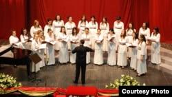 Женскиот младински хор.