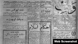 """""""Вакыт"""" газеты, № 2175, 10 февраль 1917 ел, Оренбур"""