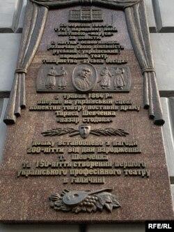 Будівля історична