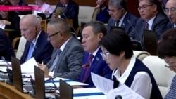 Казахстанскую оппозицию впервые пригласили для дискуссий в парламент: что за этим стоит?