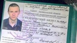 Студенческий билет Михаила Жлобицкого. (Архивное фото)