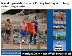 Скриншот фотогалереи, опубликованной на сайте Hurriyet Daily News.