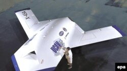 Удар по деревне нанесен ракетами с беспилотного самолета