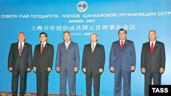 در حال حاضر شش کشور عضو سازمان همکاری های شانگهای هستند.