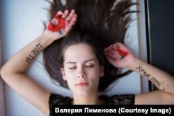 """Антивоенный проект, Сыктывкар, из выставки """"Не мир"""""""