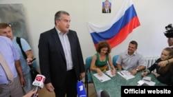 """Акция """"Паспорт за час"""" в аннексированном Россией Крыму"""